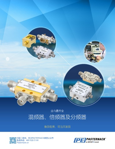 Mixers Multipliers and Dividers Product Selection Guide